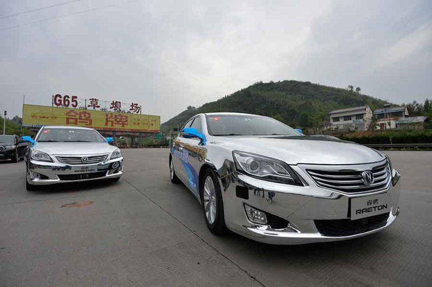[Foto: chinadaily.com]
