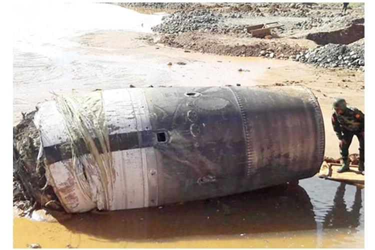 Benda misterius jatuh di wilayah Myanmar [Foto: Mmtimes.com]