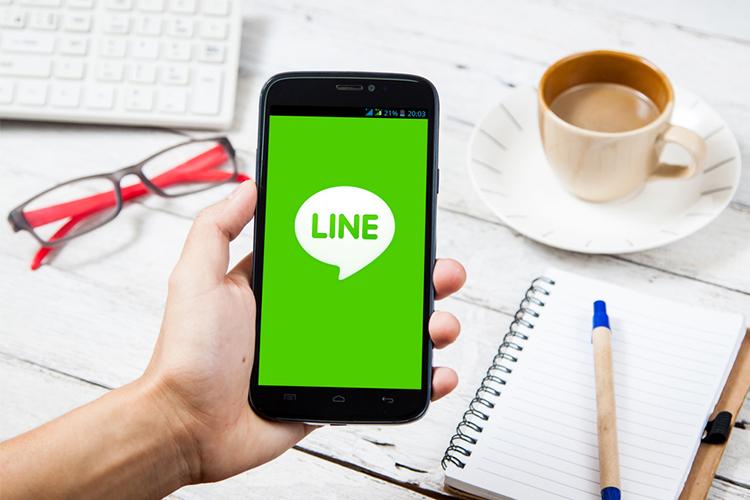 Line luncurkan LINE SQUARE