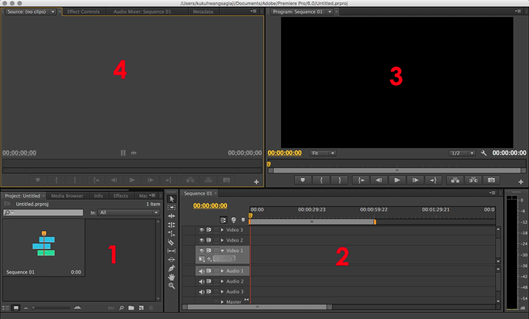 Tutorial Sederhana Mengedit Video Dengan Adobe Premiere Pro Cs6 Labana Id