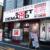 Di Jepang, Ada 'Hotel' Khusus Untuk Menikmati Konten Porno Dengan VR